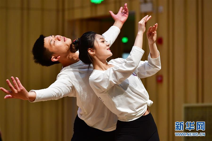 (教育)(1)全国中小学舞蹈教师培优计划(甘肃站)举行结业展示