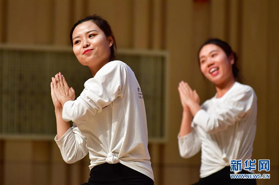 (教育)(3)全国中小学舞蹈教师培优计划(甘肃站)举行结业展示