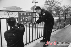 甘肃省586万块二维码门楼牌全部设置完成