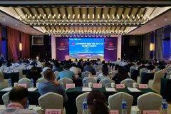 敦煌市获得2021中国世界遗产旅游推广联盟大会举办权